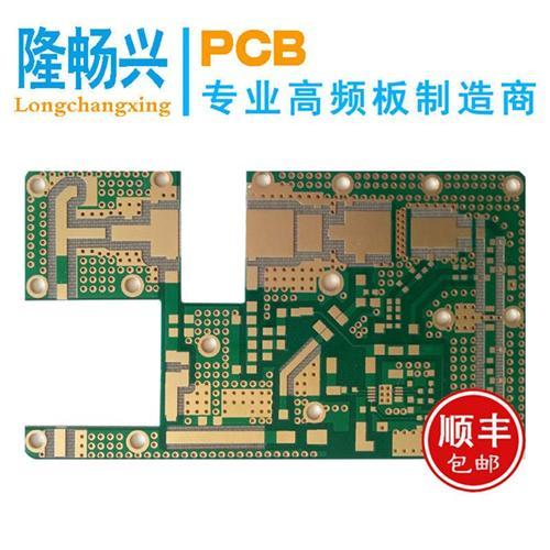 高频板生产 射频微波电路板 taconic高频板,tp-2特殊介质板,多层线路