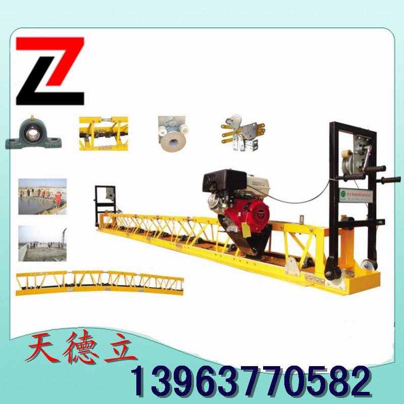 专业生产8米汽油振动梁 混凝土路面整平机 GX270本田动力振捣梁