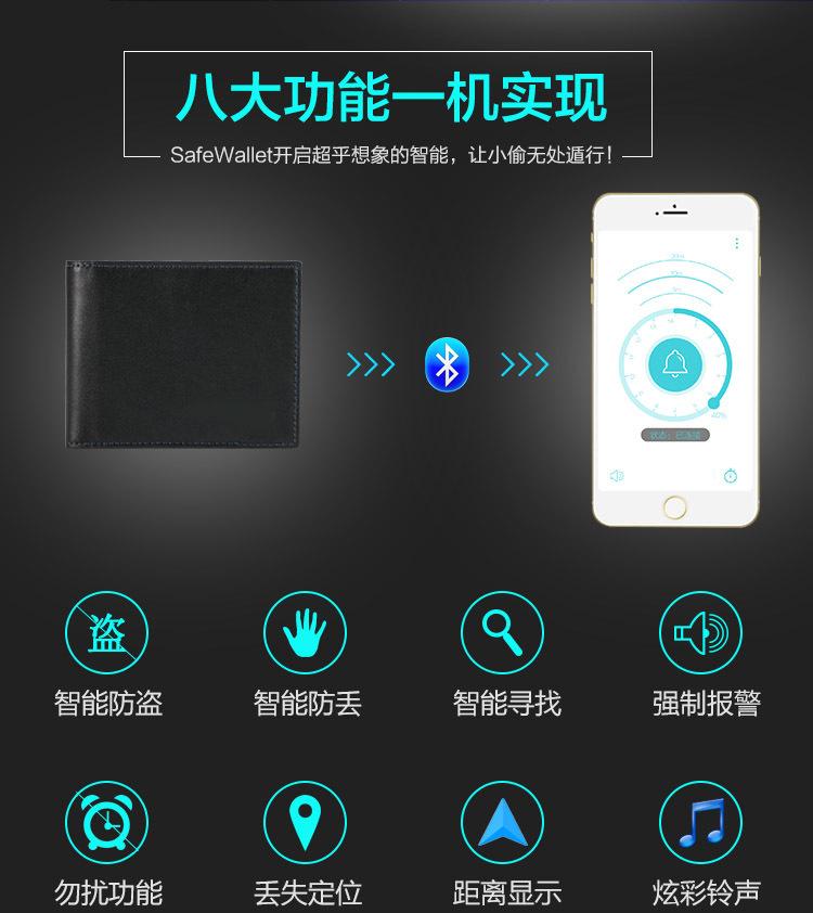 东莞智能手机钱包方案供应不二之选