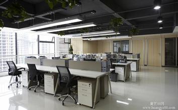 江苏办公室装修设计施工方案 办公室装修设
