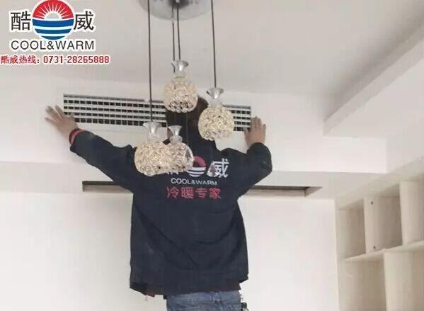 【干货】家用中央空调,国产和进口选哪个?