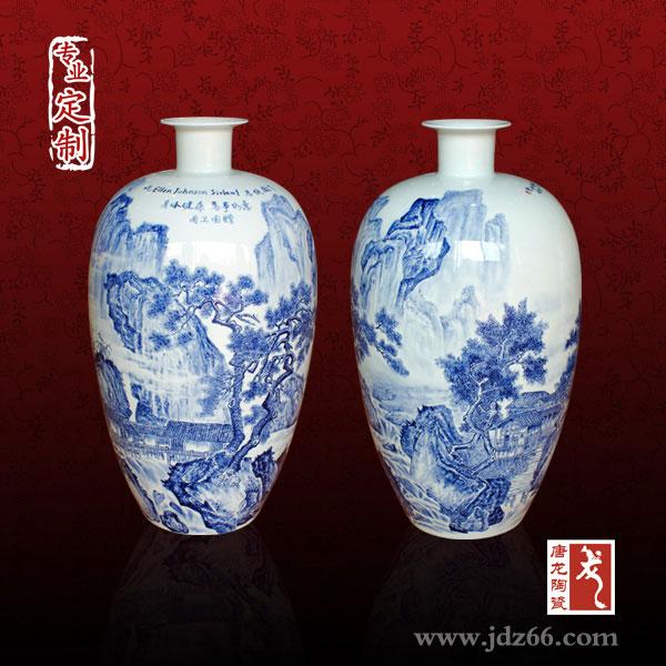 室内装饰花瓶 陶瓷花瓶摆件