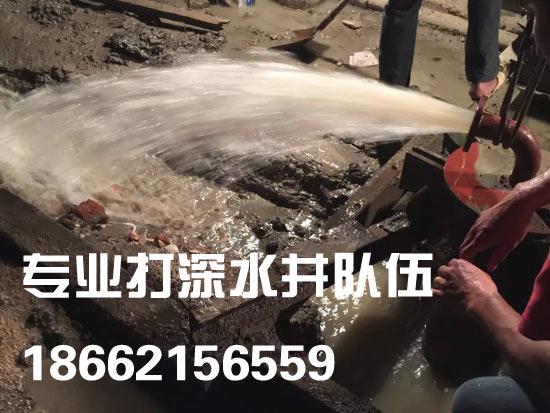 张家港打井队电话,常熟打水井电话,苏州工厂用水打井