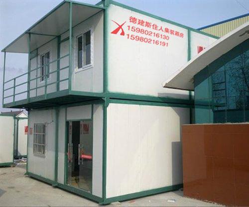 【福州住人集装箱房、住人集装箱、福州住人集装箱(查看)】-中国