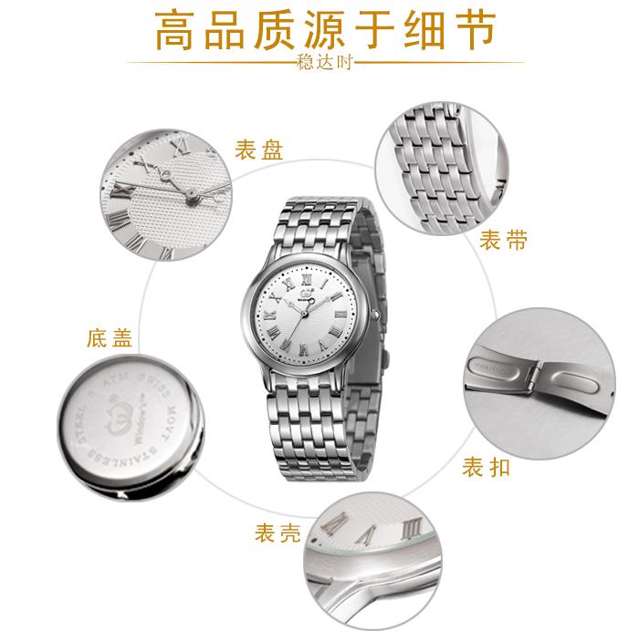 手表供应商—稳达时深圳实力厂家时尚手表订制