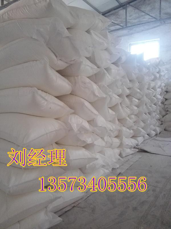 专业生产木薯阿尔法淀粉山东厂家有哪些?