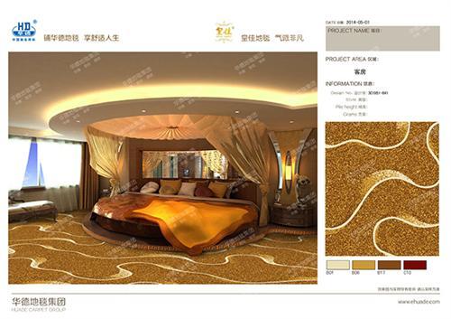 办公地毯pvc|办公地毯|郑州华德地毯(查看)