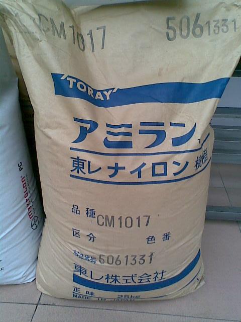 现货低价PA6日本东丽CM1017塑胶原料