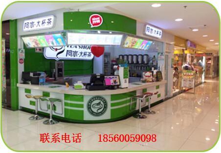 加盟奶茶店需要多少钱?