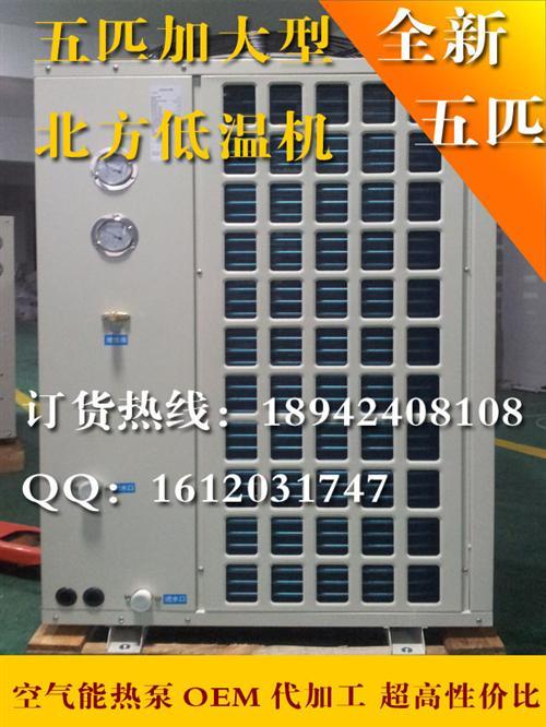 空气能热泵冷暖机组_热泵_狮远节能(多图)