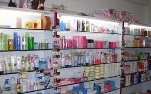 鸿婷行正品化妆品批发公司