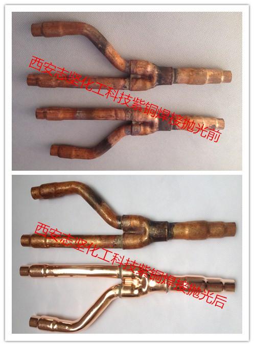 铜材环保型抛光液提高紫铜管件光亮度