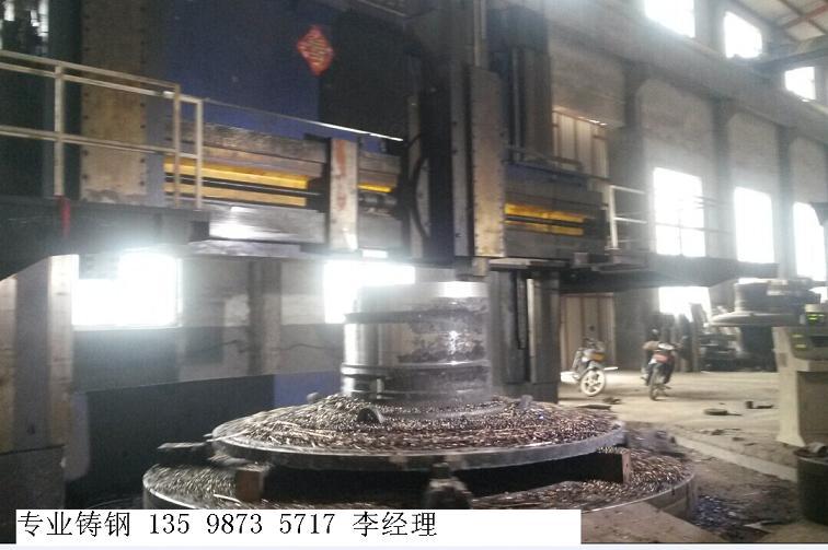 浙江丽水大型铸钢件/铸钢厂联谊铸钢铸造齿圈轮带端盖中空轴