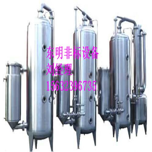 碳酸钡工程
