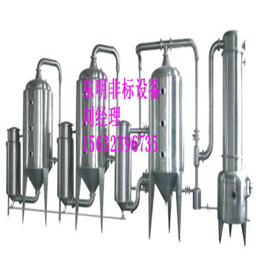 食品行業專用蒸餾塔