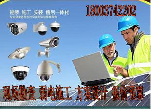 许昌安防监控弱电工程施工公司综合布线 智能化强弱电系统工程设备安装 调试