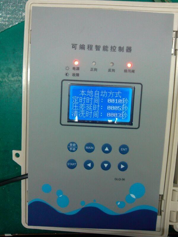 全自动刷式自清洗过滤器 反清洗过滤器品牌:上海飓祺 盖德化工网