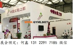 2018上海国际幼教展览会