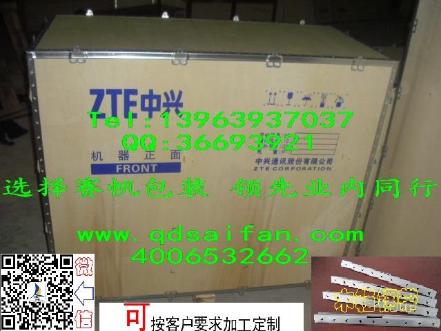 仪器仪表包装箱