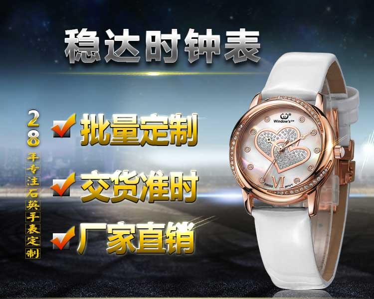 广东手表代工厂 供应徐、休闲不锈钢手表