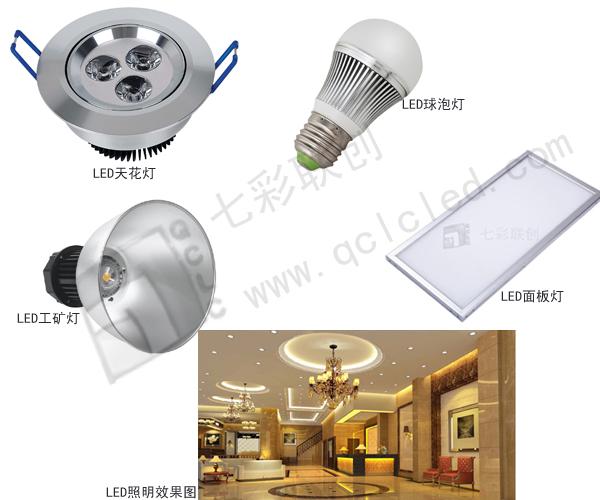 石家庄LED显示屏供应哪家专业