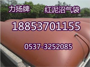 红泥沼气袋的产品用途及特点
