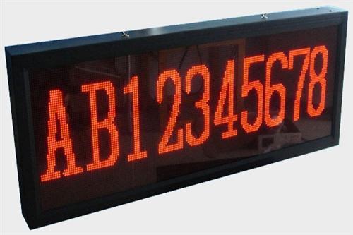 广州称重设备LED显示屏厂家、驷骏精密(图)、称重设备LED显示屏首选厂家