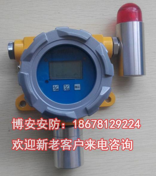 丙烯醛报警器一般多少钱   丙烯醛气体探测器多钱