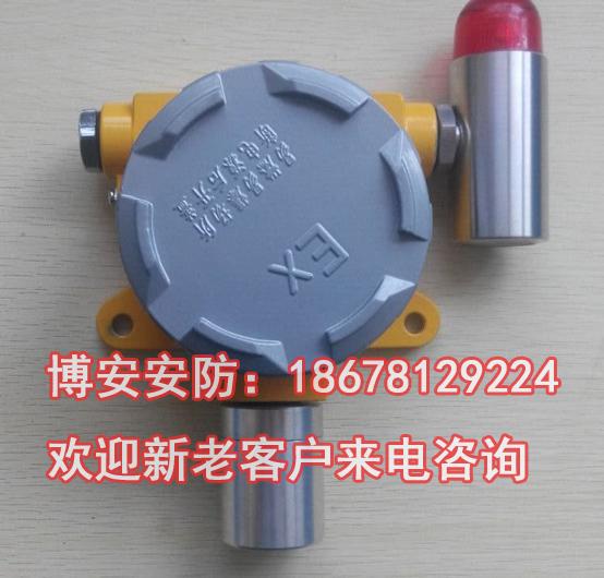 工业糠醛气体报警器  糠醛检测仪浓度巡检报警器