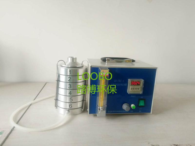 皮托管法烟尘采样器lB-70C青岛路博生产