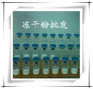 专业加工雾化微针冰膜冻干粉修护原液神奇魔力