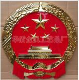 华盾金属工艺品厂