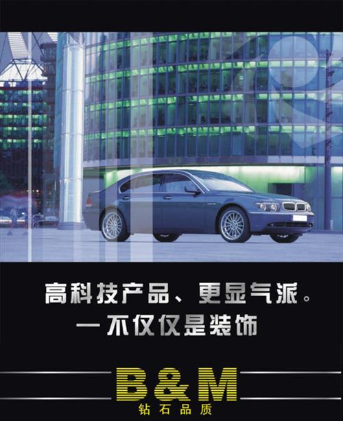 雷诺汽车隔热膜、汽车隔热膜、光辉膜业(查看)