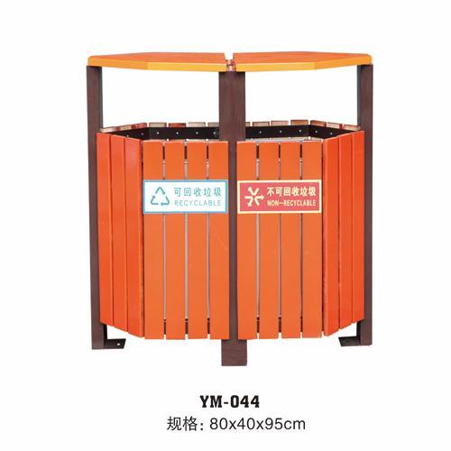 冲孔垃圾桶首选、河南 冲孔垃圾桶、有美工贸坚固耐用