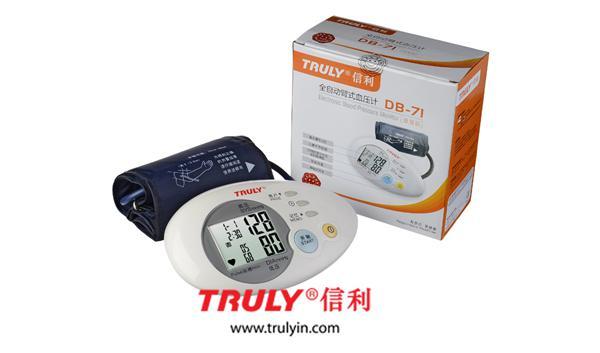 家用腕式电子血压计批发哪里可以批发?大概多少钱?-信利仪器
