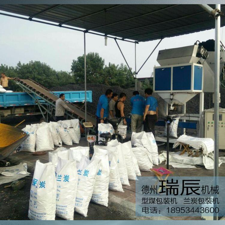 鹿县瑞辰兰炭包装秤型煤自动包装秤型煤定量装袋机