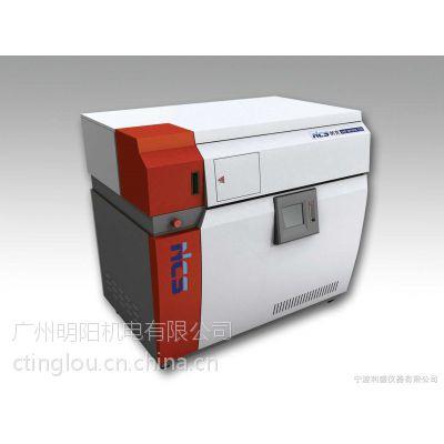 提供维修光谱服务纳克英之成杰博天瑞等国产光谱仪