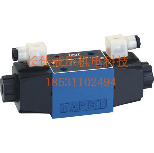电磁换向阀 WMME6-1X系列带辅助手柄的电磁换向阀