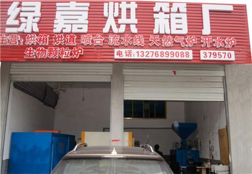 扬州热风炉,绿嘉涂装品质保证,热风炉维修