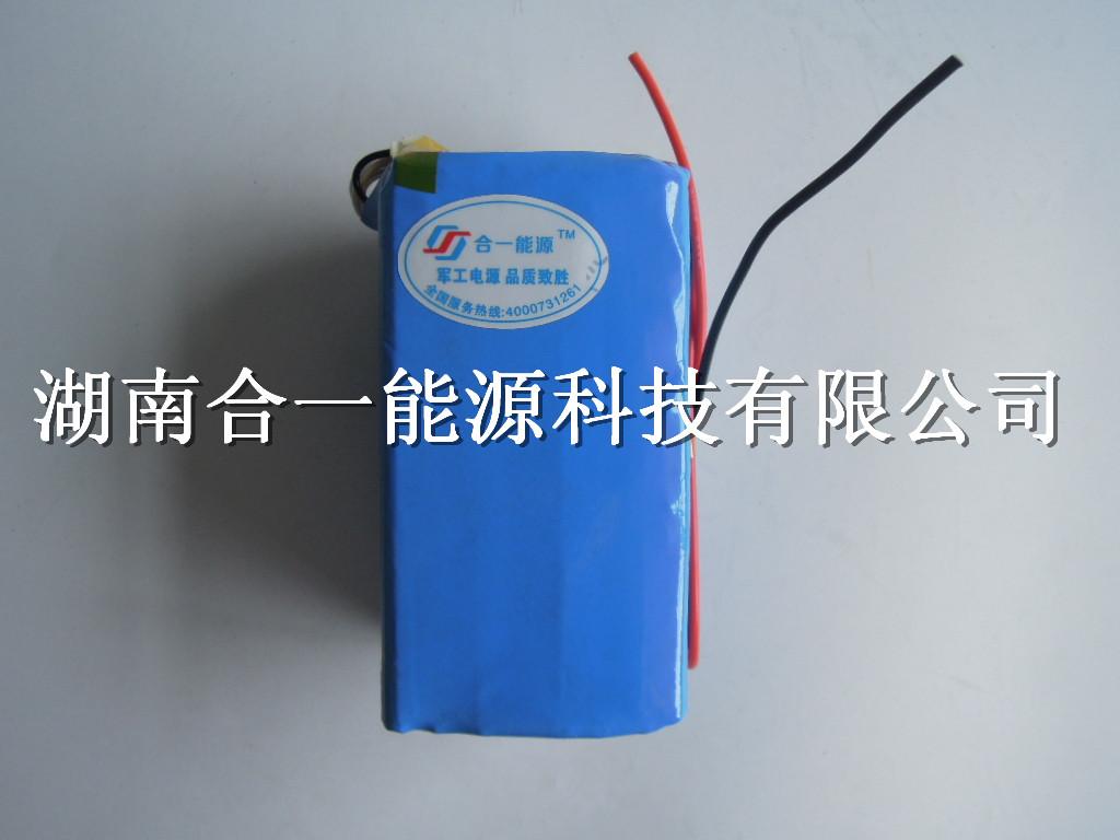 厂价销售HYLC14.8V-10AH超低温锂离子电池组