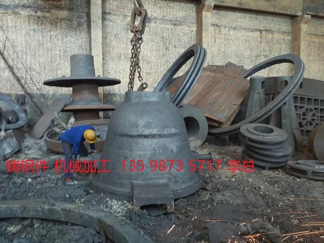 湖北孝感市铸钢厂铸造加工渣灌 渣包 渣盆