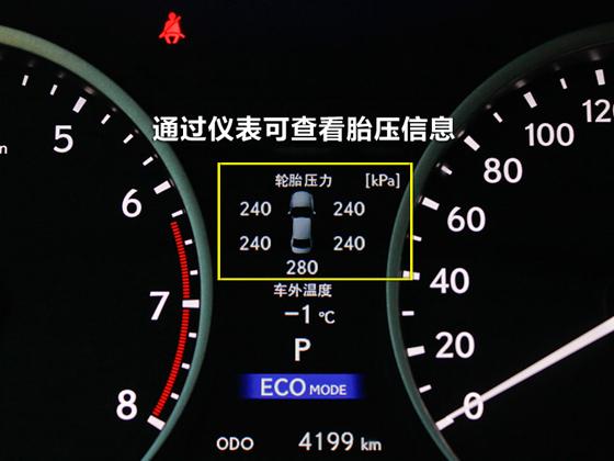 武汉汽车改装店|360全景行车记录仪|马福骇客节油器