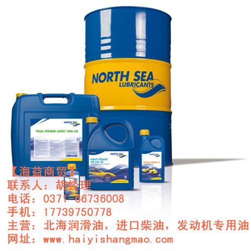 郑州原装进口润滑油|【海益商贸】|原装进口润滑油生产
