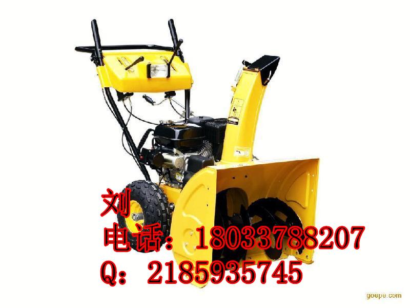 辽阳哪里有小型扫雪机__小型扫雪机多少钱一台