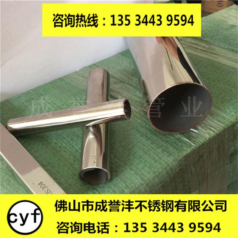 304薄壁不锈钢饮用水管DN20厂家直销
