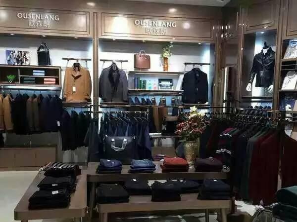 滨州先销后结的品牌男装货源意森/最有实力的品牌服装批发公司