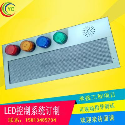 深圳车辆管理系统停车场单色LED显示屏 停车场收费系统显示屏