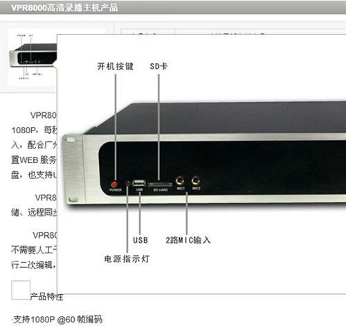 教室录播系统,河南录播系统,捷安迅电子(查看)