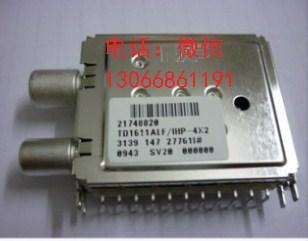 深圳回收高频管