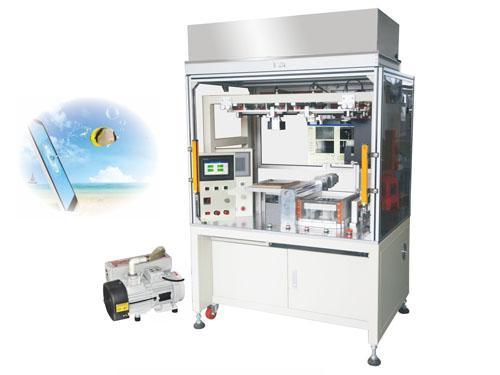 凯运机械科技、贴合机、大尺寸硬对软贴合机